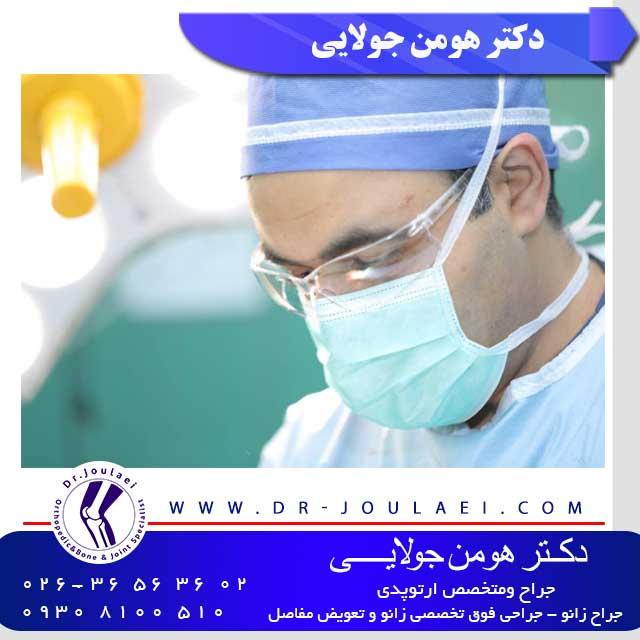 دکتر-هومن-جولایی